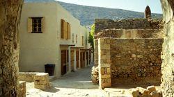 Σπιναλόγκα: Κλοπή μετρητών από το ταμείο του αρχαιολογικού χώρου ερευνούν οι