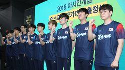 한국 롤 대표팀이 아시안게임 열악한 환경에 대해