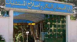 Choléra: 56 cas confirmés sur 161 cas hospitalisés depuis le 07 août