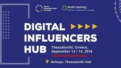 Το Digital Influencers Hub έρχεται στη