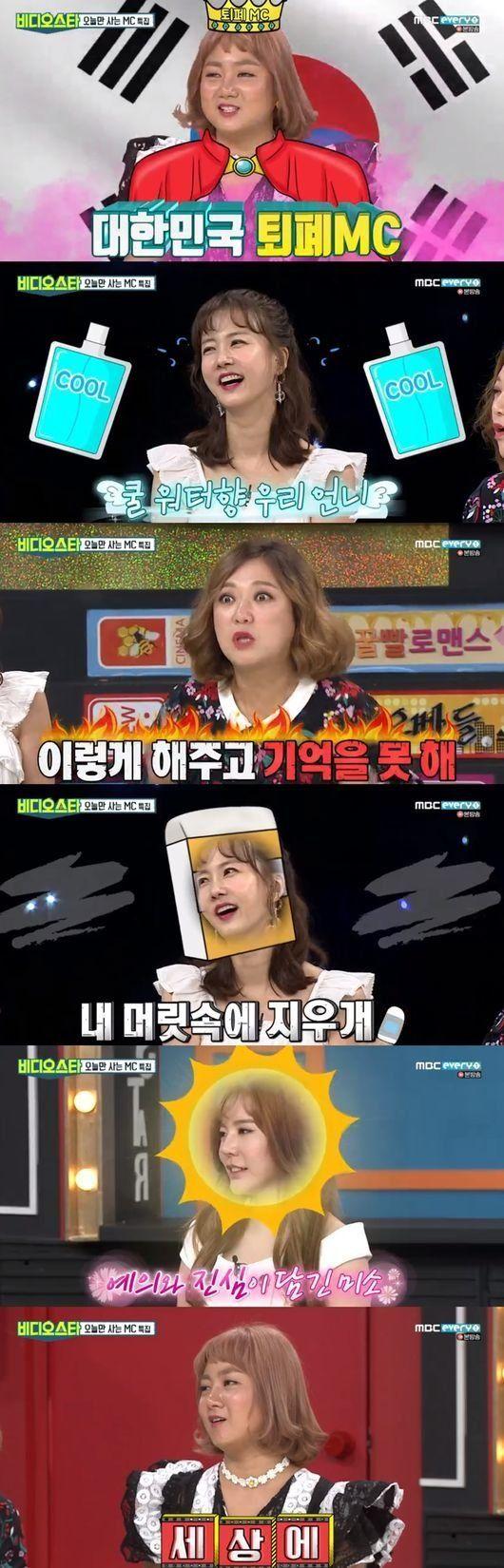 '비스' 박소현X김숙X박나래X써니, 역대급 대담한 입담 '웃음