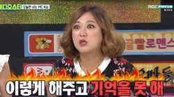 김숙이 '결혼 언제 하냐'는 친척들의 질문에 대처하는