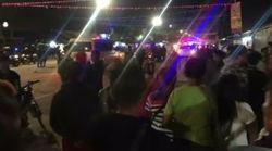 Έκρηξη βόμβας σε γιορτή στις Φιλιππίνες: Τουλάχιστον 2 νεκροί και 37