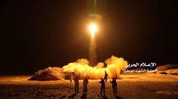 Νέα εκτόξευση βαλλιστικού πυραύλου από τους Χούθι εναντίον της Σαουδικής