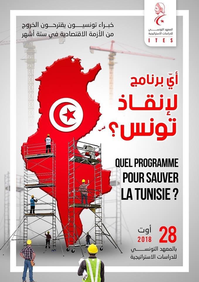 Comment sortir la Tunisie de la crise économique en 6 mois? Les points essentiels présentés par