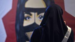 L'activiste saoudienne Israa al-Ghomghan risque la peine de mort: Des Organisations tunisiennes et internationales se