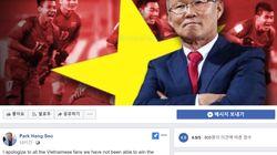 박항서 사칭 페북 가짜계정에 베트남 팬 댓글 수천개 쏟아지는