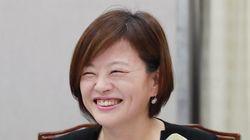 진선미 의원이 여성부장관으로 내정되자 한