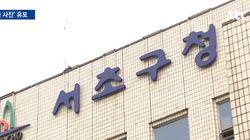 '일베 박카스남' 사진 최초 촬영·유포한 46세 남성이 근무한