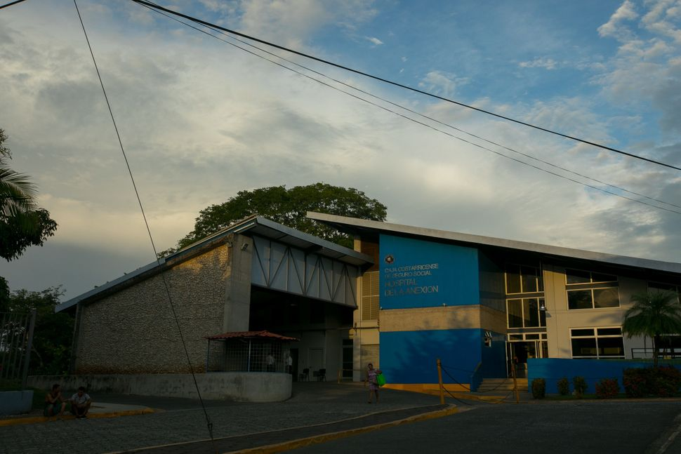 La Anexión Hospital in Nicoya, Guanacaste, Costa Rica. It belongs to the social security system