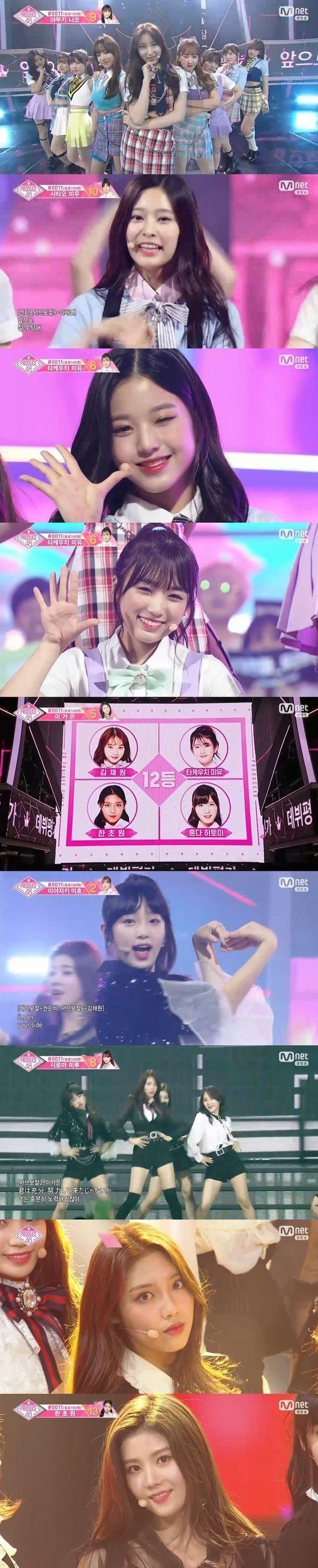 '프로듀스48' 장원영·사쿠라에 이채연까지..12人 반전의