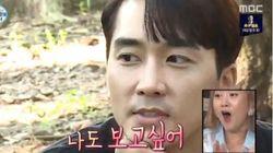 송승헌이 박나래와의 소개팅 제안에 보인