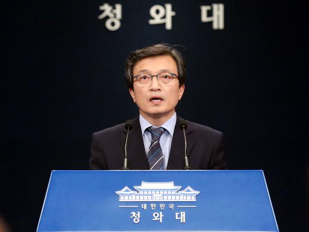 9월 5일 특사 방북은 답답한 남북미 상황의 '사이다'가 될 수