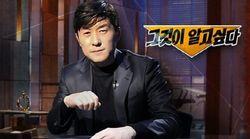 아시안게임 축구·야구·농구 결승 중계로 결방되는