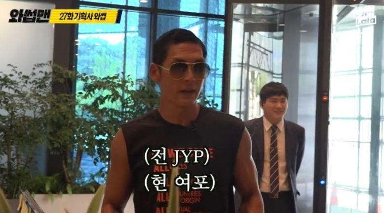 박준형이 한국 '3대 기획사'들에 침투한
