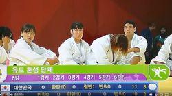 한국팀이 유도 혼성 단체전에서 패한 이유는 정말