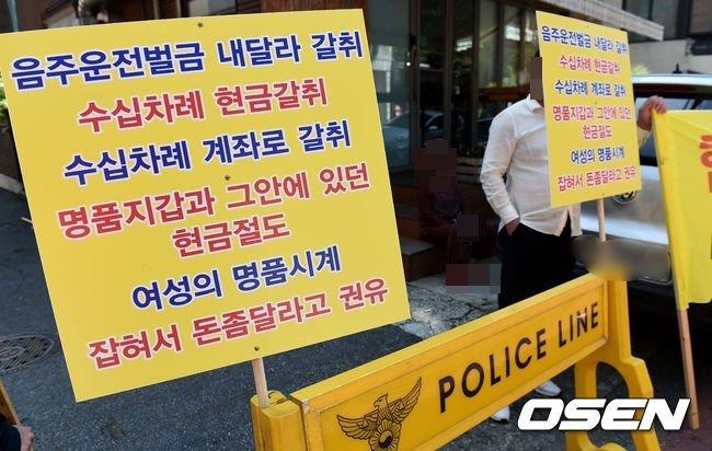 '가게 앞 1인 시위'로 가게 문 닫은 '하트시그널2' 김현우 측이 밝힌