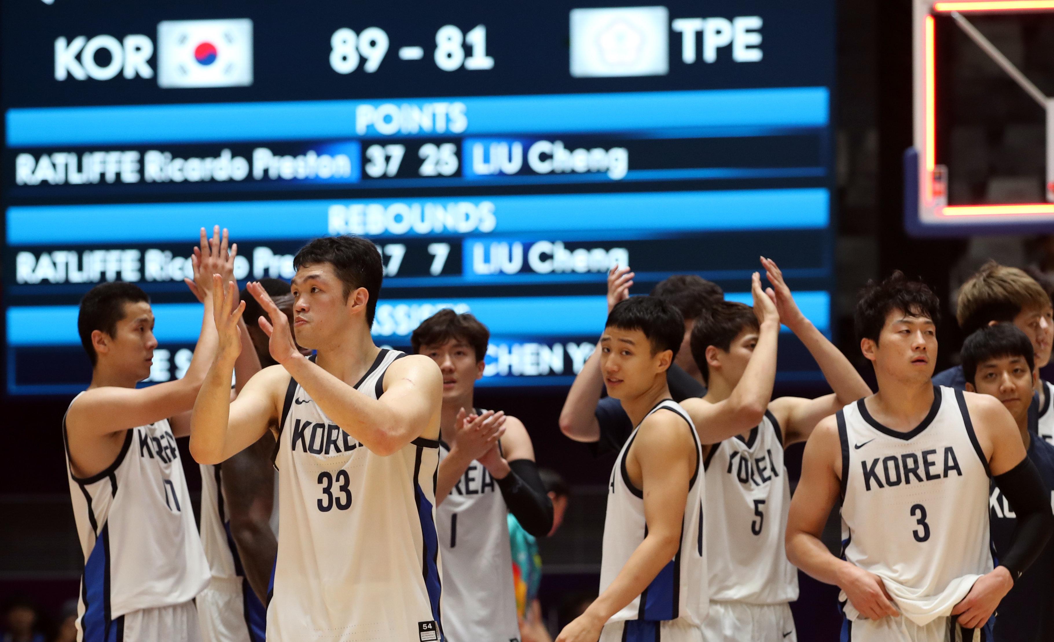 한국 남자농구가 대만을 꺾고 동메달을