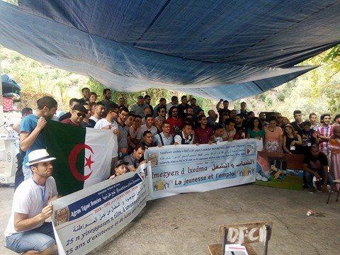 Université d'été de RAJ : un mémorandum sur les préoccupations des jeunes prochainement