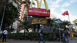 Βενεζουέλα: Η McDonald 's κλείνει εστιατόριά της στη χώρα λόγω οικονομικής