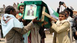 사우디 연합군이 예멘 '어린이 탑승 버스' 공습 잘못을