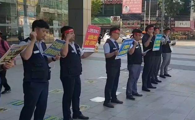 에스원노조 조합원들이 8월22일 쟁의행위를 하고 있다.