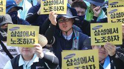 삼성그룹 초유의 노조 임단협 총파업투쟁이 에스원에서 진행되고