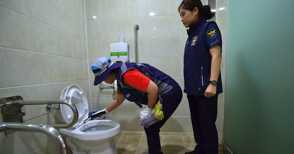 Seoul Public Toilets To Be Checked Daily For Hidden -8241