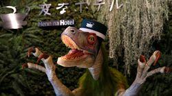 Δεινόσαυροι επί της υποδοχής σε ξενοδοχείο του