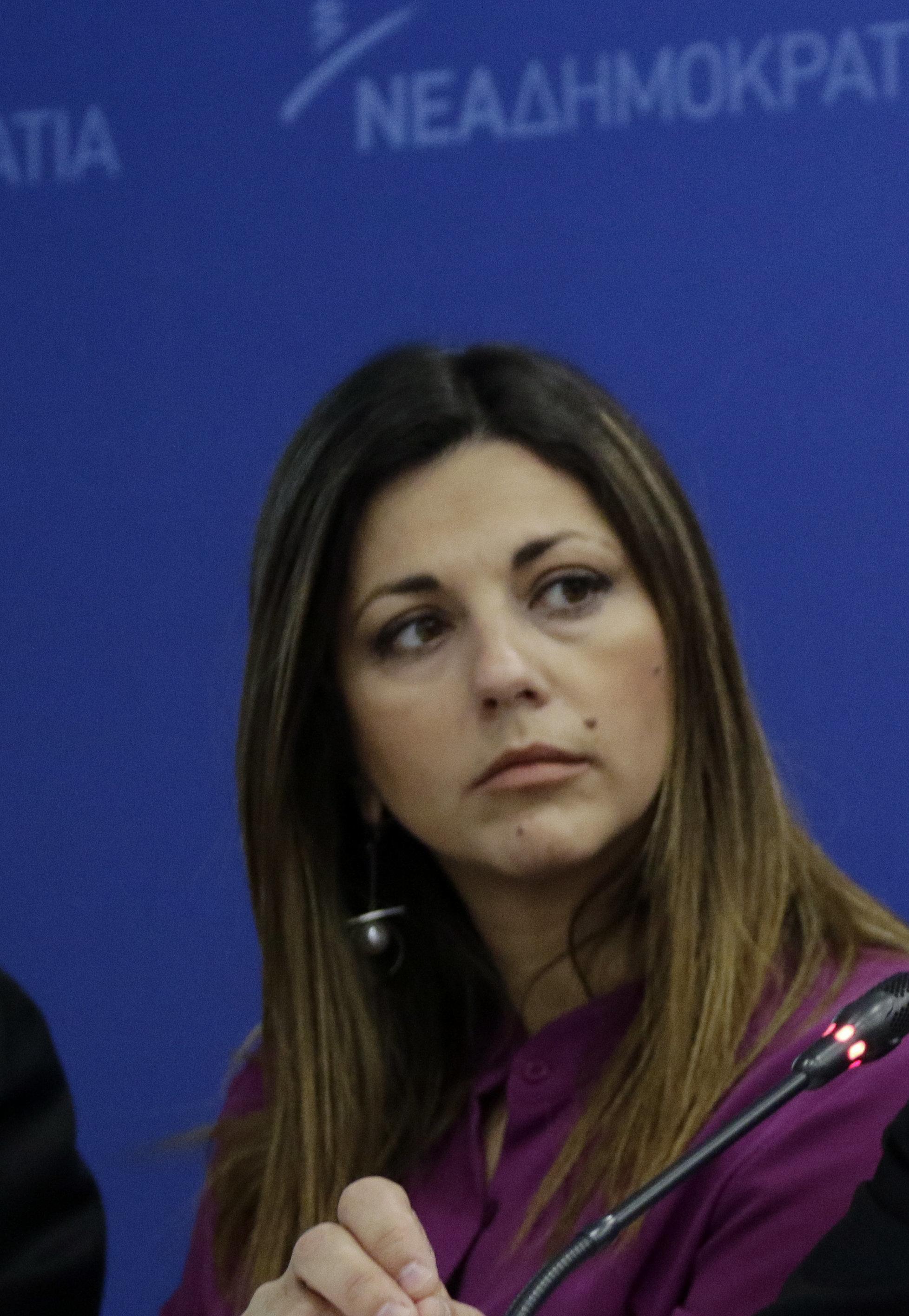 ΝΔ: Ας δώσει εντολή ο Τσίπρας να συλλάβουν τη Σοφία Ζαχαράκη. Απάντηση Γεροβασίλη