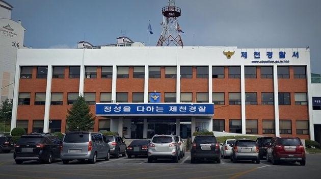 충북 제천에서 개학을 하루 앞둔 고등학생이