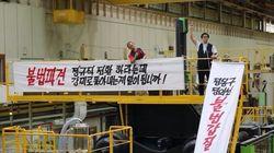 김수억과 정몽구, 누구의 죄가 더