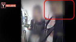 신혼여행지인 오사카에서 아내 살해한 22세 남성의 범행