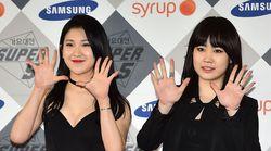 박지민이 '피프틴앤드 해체설'에
