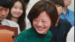 연봉 1억3천 재선 국회의원 진선미 후보자가 채무 13억원만 재산신고한
