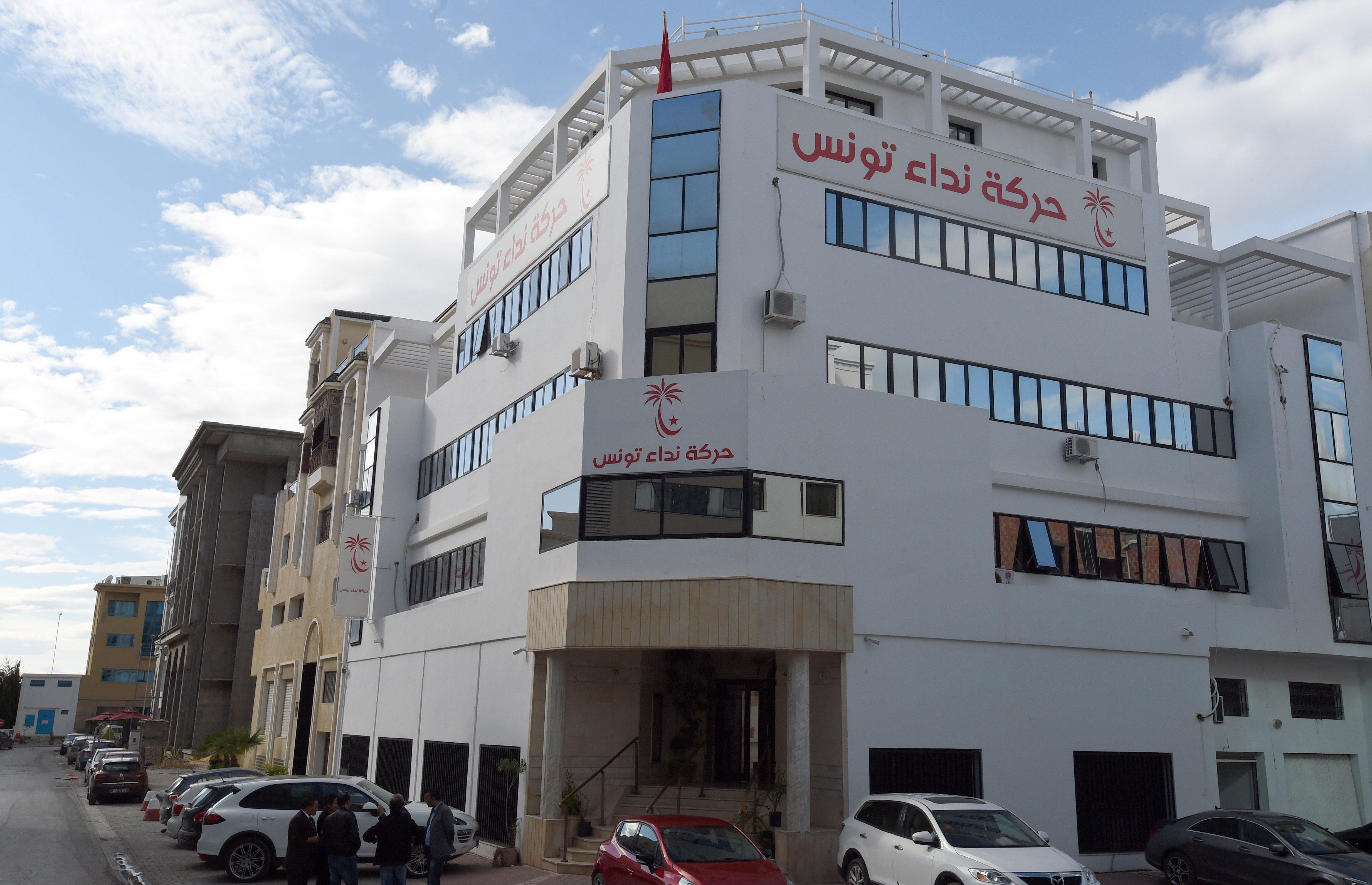 Des policiers en civils devant le siège de Nidaa Tounes? Le ministère de l'Intérieur