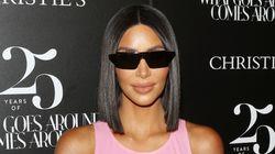 Kim Kardashian Says Rumored Affair With Drake 'Never