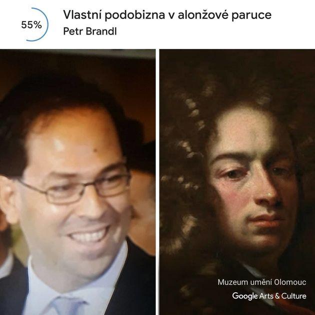 L'appli Google pour trouver le tableau célèbre auquel vous ressemblez est disponible en Tunisie et dans...