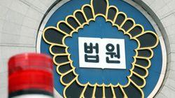 양승태 대법원이 이번엔 '박근혜 성형의' 특허 소송을