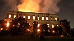 브라질 국립박물관 화재에 잃은