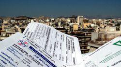 OΟΣΑ: Πρωταθλήτρια στους φόρους η Ελλάδα τη διετία