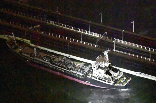 The 2,591-tonne tanker slammed into the bridge in the night