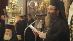 Μητροπολίτης Χίου: «Ακρωτηριασμός των βάσεων του πολιτισμού μας η κατάργηση των