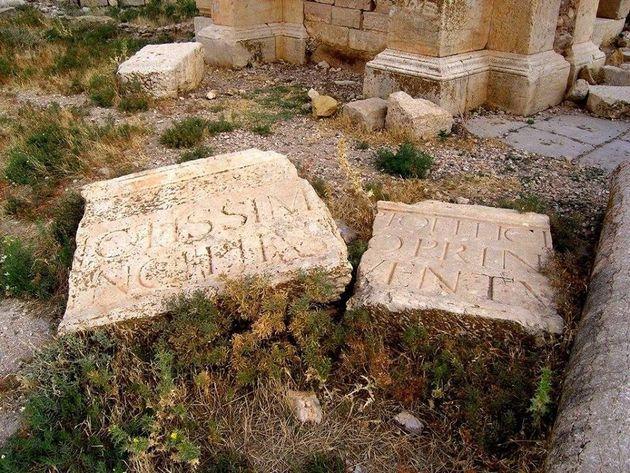 Batna: prochaine réalisation d'une clôture autour du site archéologique Diana
