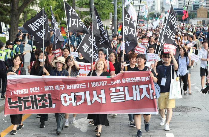 7월 7일 오후 서울 광화문광장에서 여성시민사회단체 회원들이 집회를 열고 낙태죄 폐지를 촉구하는