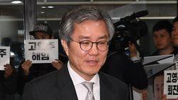 최강욱 신임 청와대 공직기강비서관이 군검찰에 '레전드'로 남은