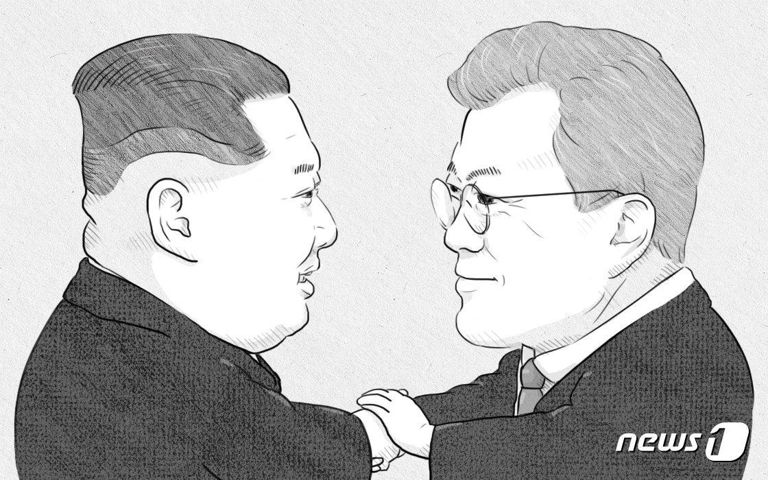 문재인 대통령이 대북 특사단 방북결과에 대해 감사를