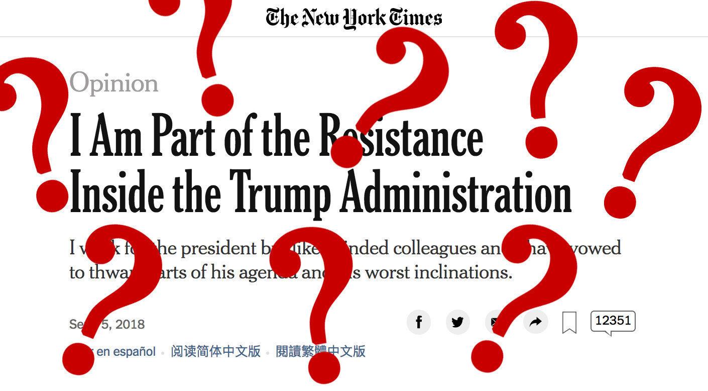 뉴욕타임스 '익명' 기고문은 누가 썼을까? 익명의 뉴욕타임스 기자들에게