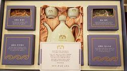 청와대가 문대통령 이름의 추석 선물을