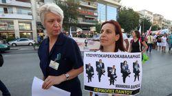 Ξεκίνησαν από το πρωί οι κινητοποιήσεις στη Θεσσαλονίκη ενόψει